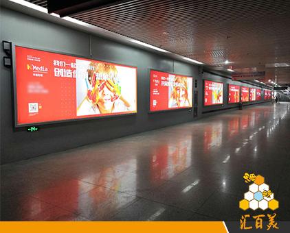 机场高铁过道工程广告拉布灯箱
