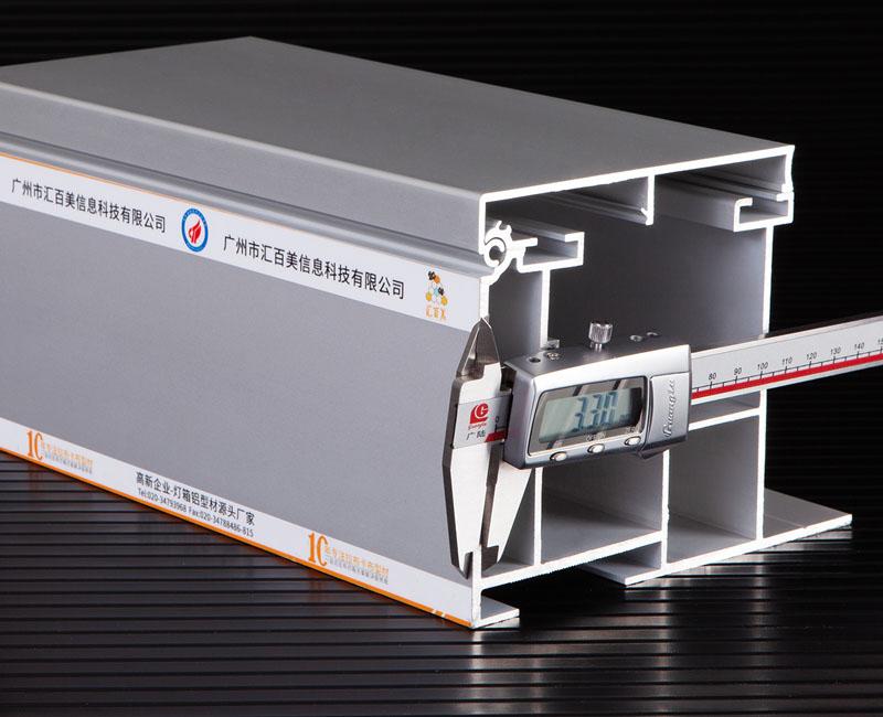 HBMAX-G-B-120-120工程款铝型材