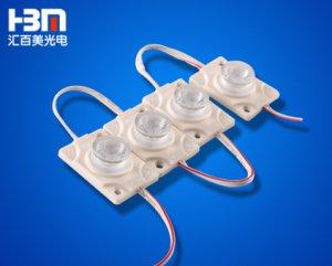 单颗注塑防水大功率LED灯(侧/背光源)