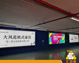 停车场广告拉布灯箱
