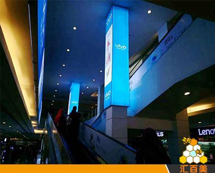 马来西亚机场包柱灯箱