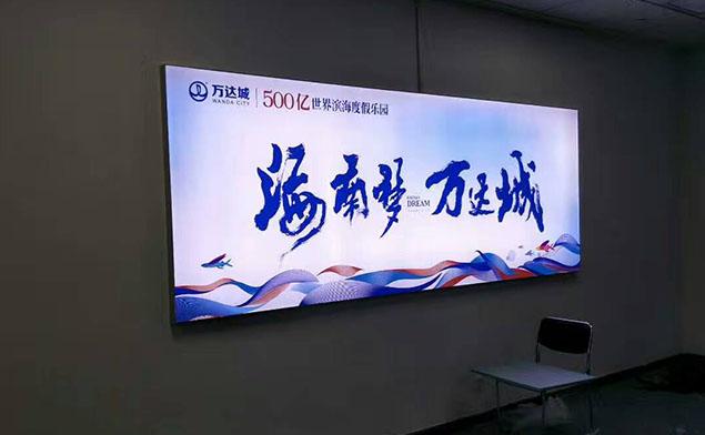 卡杭州链接旅游店广告灯箱解决方案