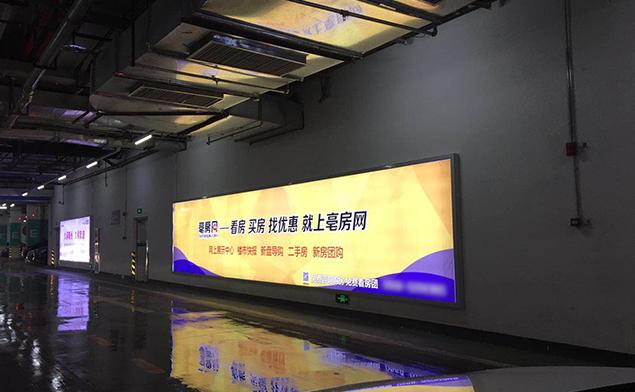安徽亳州某室内停车场工程拉布灯箱解决方案