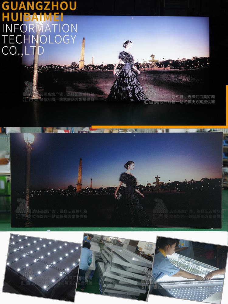 上海迪士尼室内奢侈品adp发饰品牌广告拉布灯箱方案