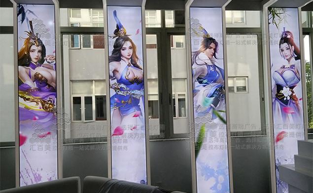 游戏企业装饰背景墙-一种炫酷与真实!
