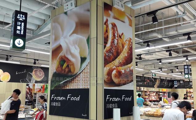 永辉连锁大型超市超薄卡布灯箱解决方案