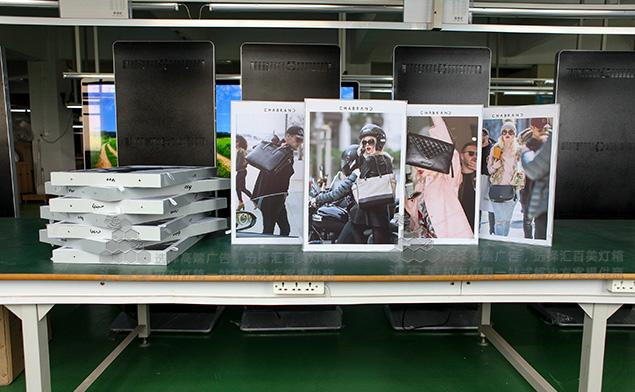 法国奢侈品牌-chabrand广告双面卡布灯箱案例