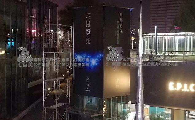 浙江商城外墙大型工程卡布灯箱解决方案