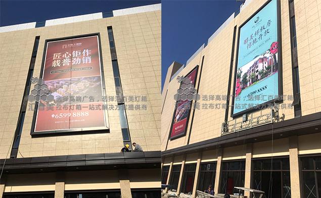 浙江某综合体外墙大型工程拉布灯箱解决方案