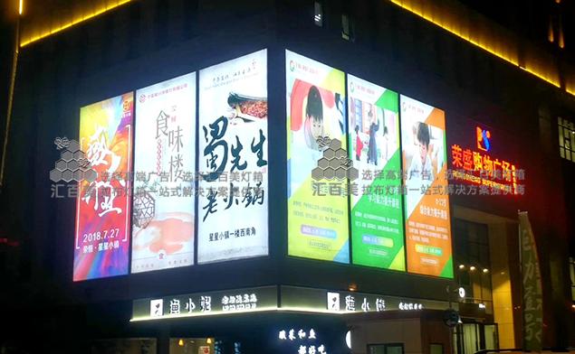 宁夏银川某购物广场外墙大型工程拉布灯箱解决方案