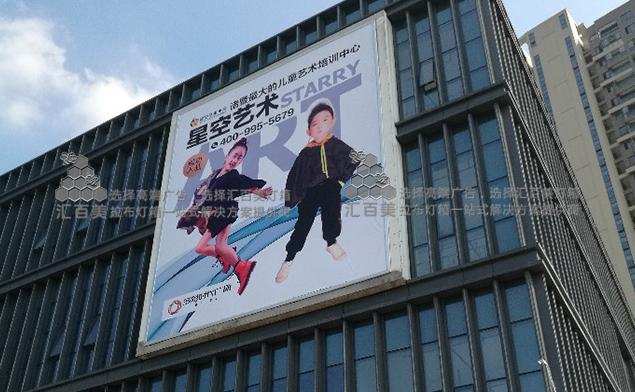 浙江诸暨综合体外墙大型工程拉布灯箱