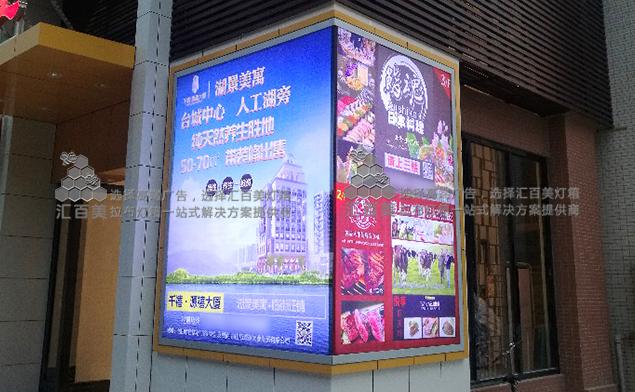 广东江门某商场外墙转角拉布灯箱解决方案